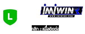 line imi55